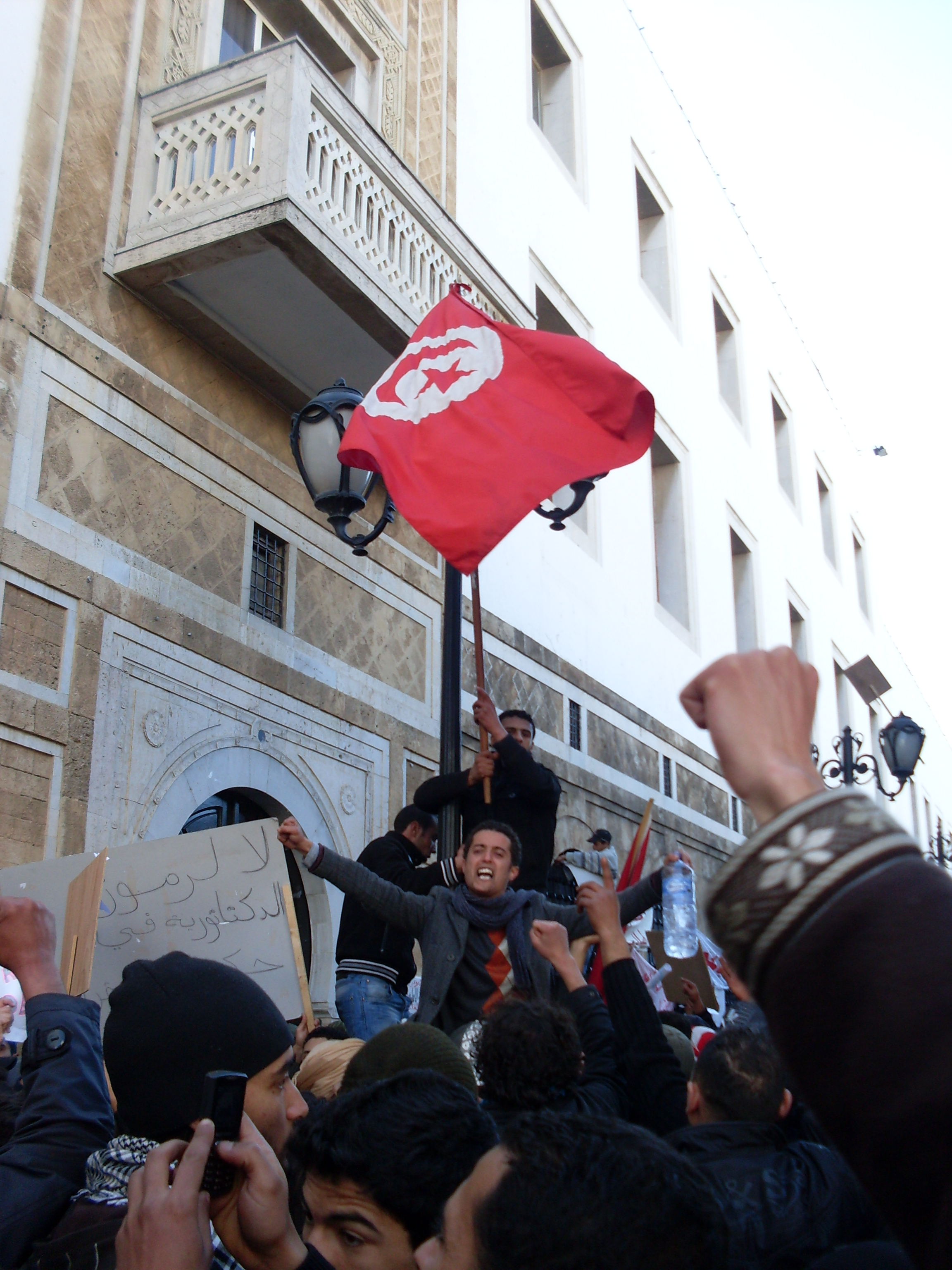 PHOTO: WIKIPEDIA/RAIS67  Labor unions and youth played a large role in the revolution in Tunisia, which led to their President's departure in January. This call to action inspired similar uprisings throughout the Middle East and North Africa.